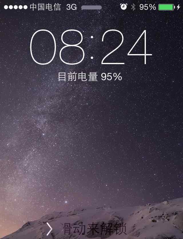 iphone4恢复出厂 iphone4恢复出厂设置