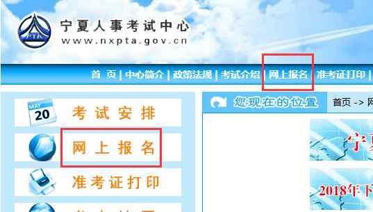 宁夏人事考试中心网2020二建报名时间 宁夏人事考试中心网2020二建报名时间