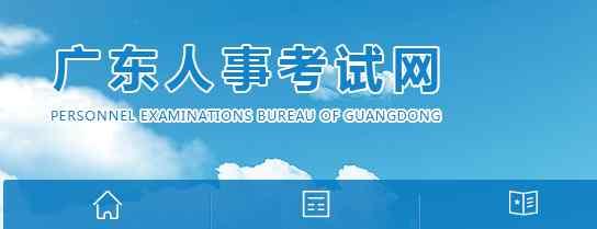 广东深圳2020二级建造师什么时间报名 广东深圳2020二级建造师什么时间报名