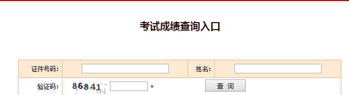 2019年江西一级消防师《消防安全技术综合能力》分数线 2019年江西一级消防师《消防安全技术综合能力》分数线